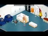«Аватария» под музыку Dj Driman - клубняк из игры вконтакте аватария-мир где сбываются мечты. Picrolla